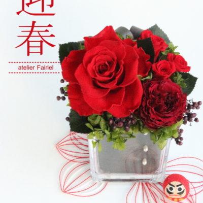 長野 松本 フラワー教室 フェアリール プリザーブドフラワー レッスン 教室 単発